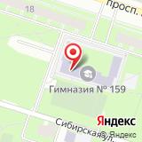Бестужевская гимназия №159, Калининского района
