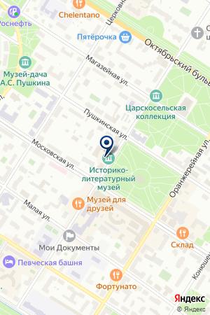 ИСТОРИКО-ЛИТЕРАТУРНЫЙ МУЗЕЙ ГОРОДА ПУШКИНА на карте Пушкина