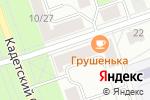 Схема проезда до компании Союз в Санкт-Петербурге