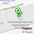 Местоположение компании СоюзРегионПоставка