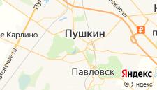 Гостиницы города Пушкин на карте