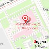 Микрохирургия глаза им. академика С.Н. Федорова Росмедтехнологии