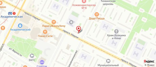 Карта расположения пункта доставки Санкт-Петербург Науки в городе Санкт-Петербург