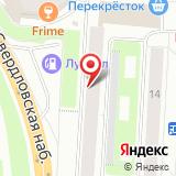 ООО Сервис бюро