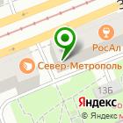Местоположение компании Папироска.рф