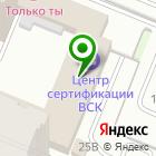 Местоположение компании Логокон