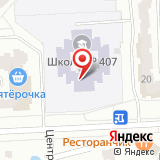 Центр психолого-медико-социального сопровождения Пушкинского района