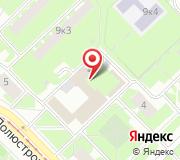 Аварийно-диспетчерская служба Красногвардейского района