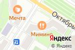 Схема проезда до компании Мимино в Санкт-Петербурге