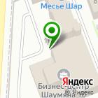 Местоположение компании АлиоТ