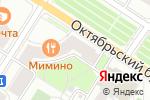 Схема проезда до компании ЭХО-ШТАМП в Санкт-Петербурге