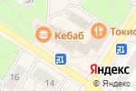 Схема проезда до компании Магазин мужской одежды в Санкт-Петербурге
