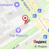 ВЕГА-СПб