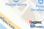 Схема проезда до компании РОЛЬФ Октябрьская BlueFish в Санкт-Петербурге