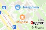Схема проезда до компании Родник здоровья в Санкт-Петербурге