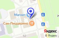 Схема проезда до компании ПРОИЗВОДСТВЕННАЯ ФИРМА ПРОКОФЬЕВ в Пушкине