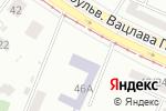 Схема проезда до компании Авангард в