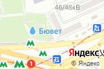 Схема проезда до компании Zakulisami в