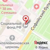 Управление Пенсионного фонда РФ в Пушкинском районе