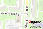 Схема проезда до компании Здоровье в Санкт-Петербурге
