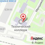 Автомойка на Меншиковском проспекте