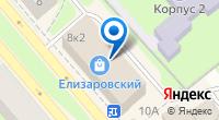 Компания Магазин молочной продукции на ул. Бабушкина на карте