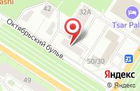 Схема проезда до компании РемХолдинг в Пушкине