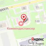 Кожно-венерологический диспансер Невского района