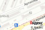 Схема проезда до компании Астра в