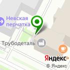 Местоположение компании ЮТЭКС СПБ