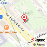 ООО Петербургский Туристический Центр