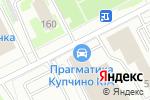 Схема проезда до компании ПЛТ Купчино в Санкт-Петербурге