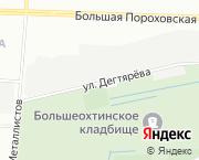 Дегтярёва, 4