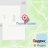 ООО Росинка Полюстрово