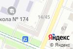Схема проезда до компании Космо в