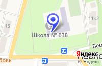 Схема проезда до компании ШКОЛА СРЕДНЕГО ОБЩЕГО ОБРАЗОВАНИЯ № 638 в Коммунаре