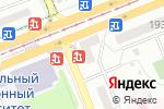 Схема проезда до компании Альфа-Банк, ПАО в