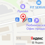 ООО Промышленный Союз