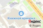 Схема проезда до компании Блик в Санкт-Петербурге