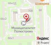 Муниципальное образование округ Полюстрово
