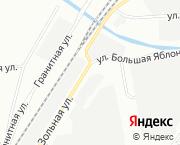ул. Зольная