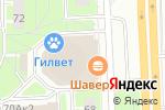 Схема проезда до компании Центр бытовых услуг в Санкт-Петербурге