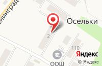 Схема проезда до компании Судебный участок №17 в Нижних Осельках