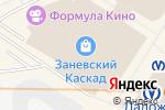 Схема проезда до компании Бабочка в Санкт-Петербурге