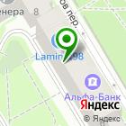 Местоположение компании Гиробайк.ру