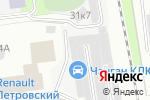 Схема проезда до компании АльфаГрант-СПб в Санкт-Петербурге