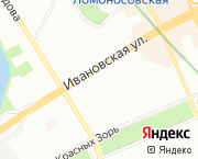 Ивановская ул