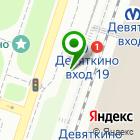 Местоположение компании Parovoz