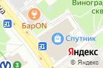 Схема проезда до компании Невский центр услуг в Санкт-Петербурге