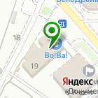 Местоположение компании Полушка